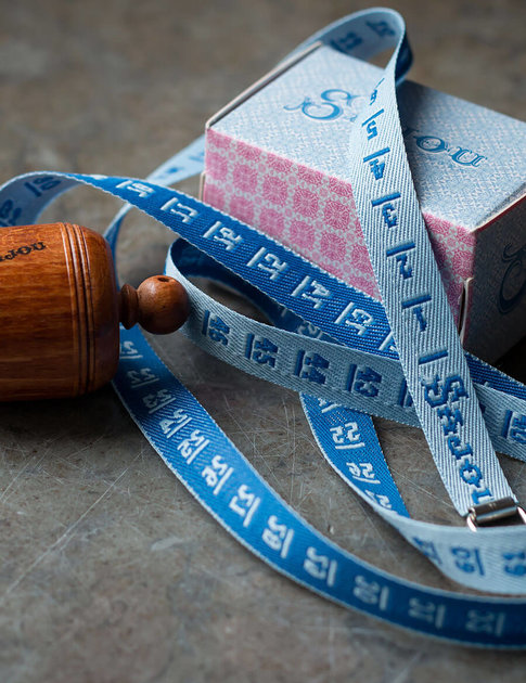 Wooden Dressmaker's tape from Sajou